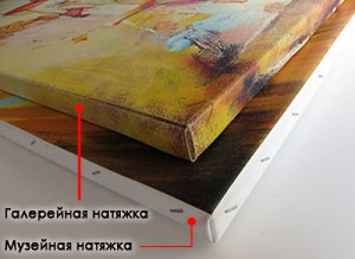natyazhka_sm-e1327767690554