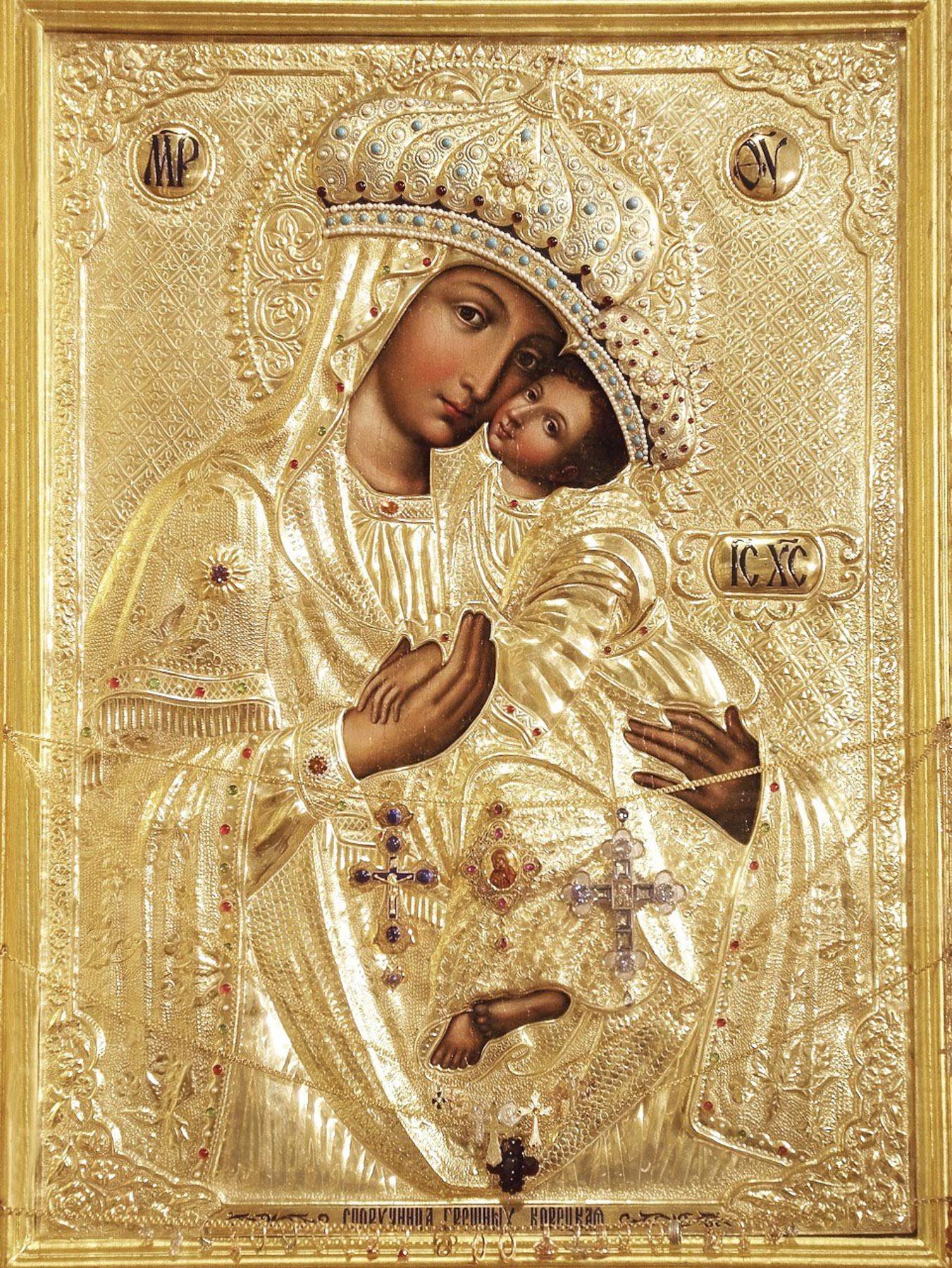 holy trinity koretsky staropigial zhensky monastry areacreativ 001