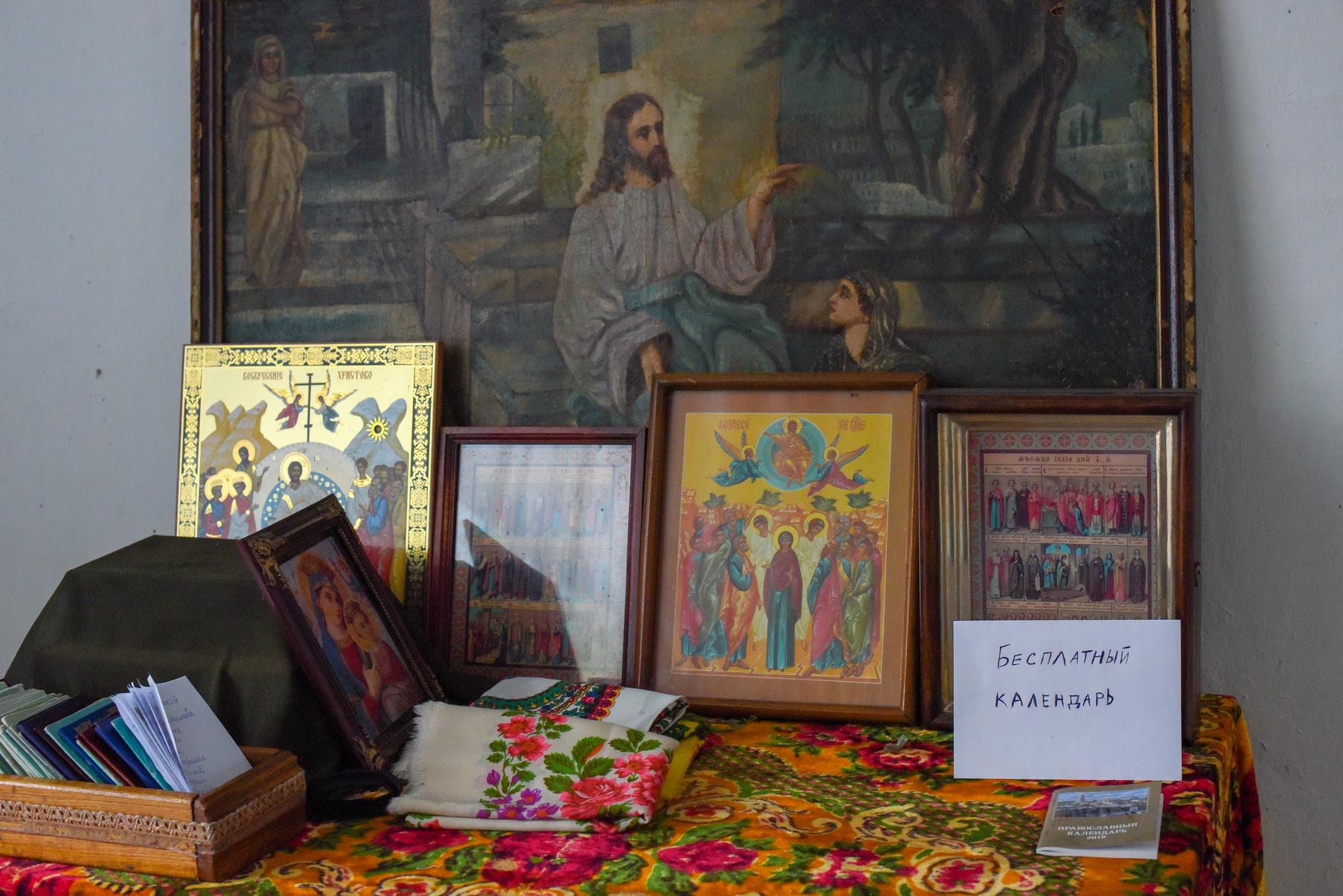 church assumption olshanka 0009