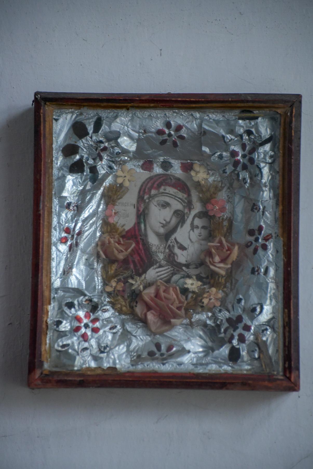church assumption olshanka 0034