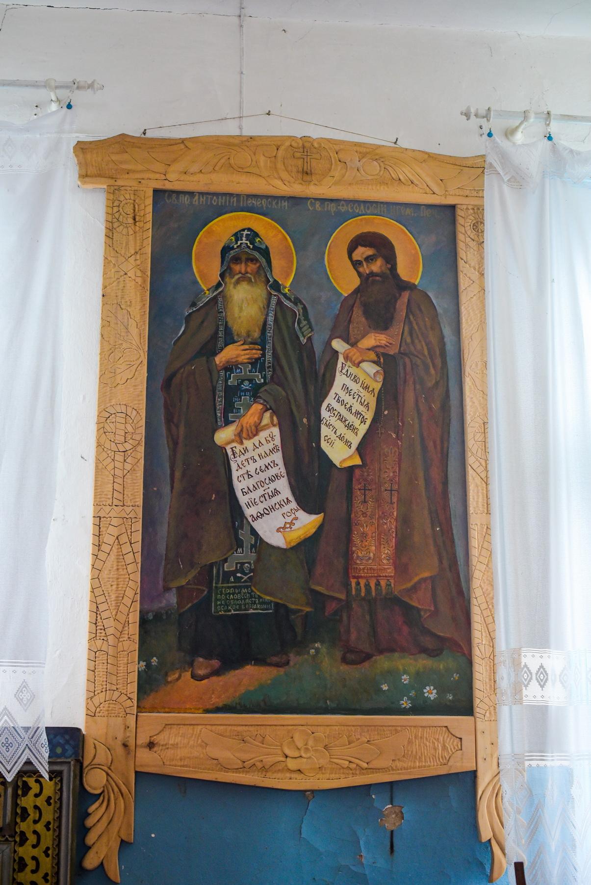 church assumption olshanka 0062