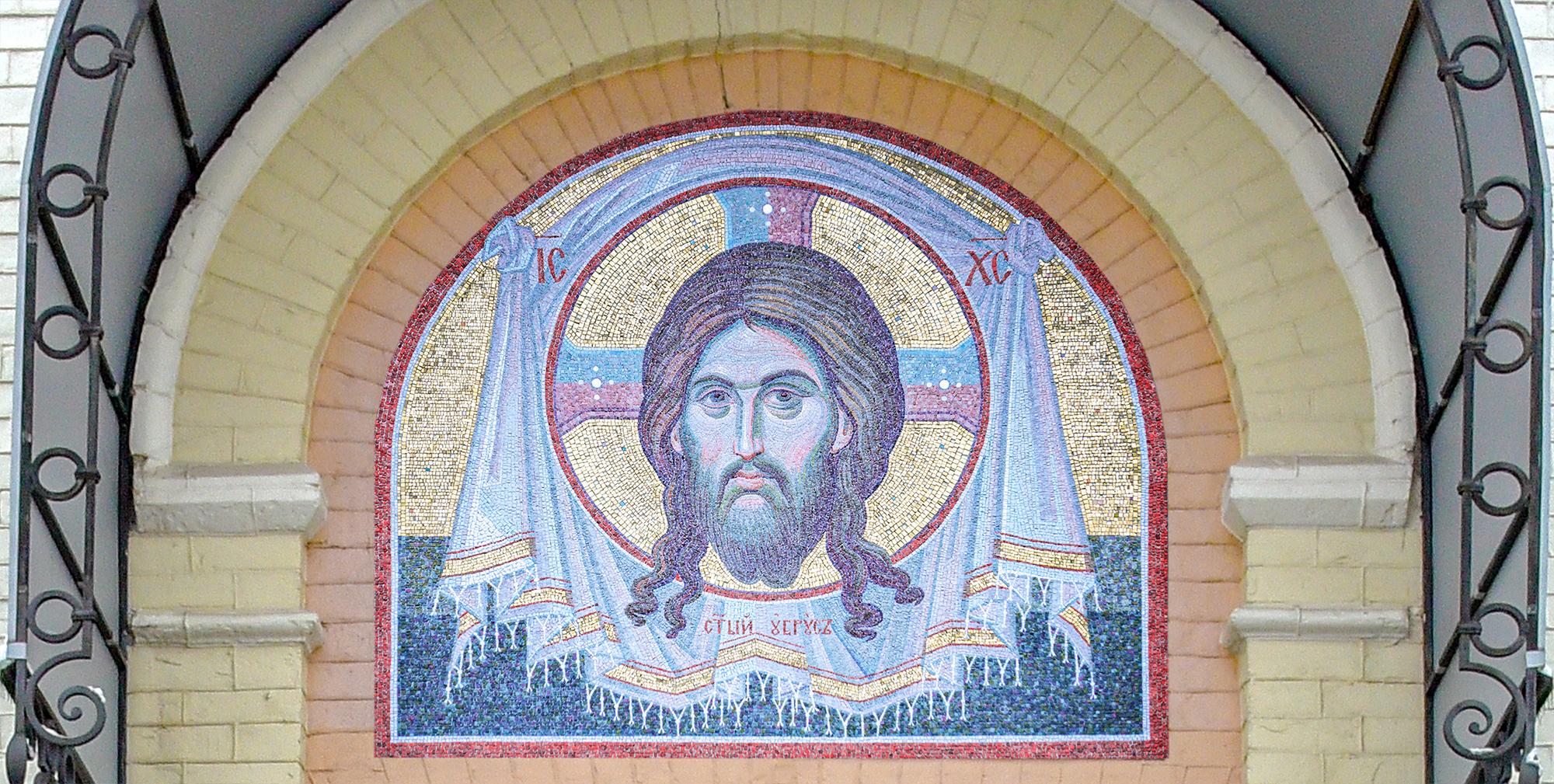 mosaic spas miraculous